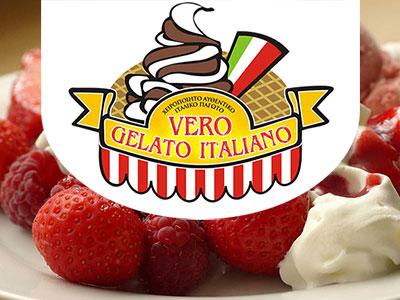 Αυθεντικό Ιταλικό παγωτό gelato...VERO GELATO ITALIANO