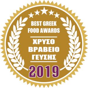 Ζητήστε το αυτοκόλλητο Best Greek Food Awards 2019 που απονεμήθηκε στη Vero Gelato για το ψυγείο του παγωτού σας.